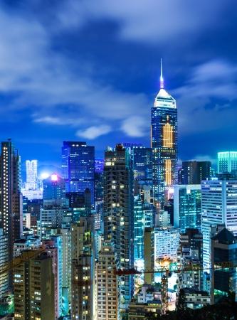 edificio corporativo: Corporate building in Hong Kong