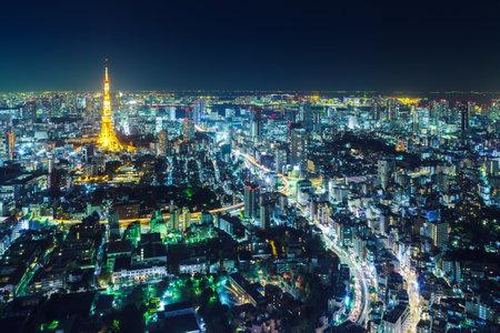 futuristic city: Tokyo cityscape at night Editorial