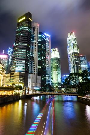 singapore city: Singapore city skyline at night Stock Photo