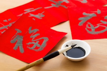 Writing Chinese calligraphy for Chinese new year, word Fu, mean good luck Stock Photo