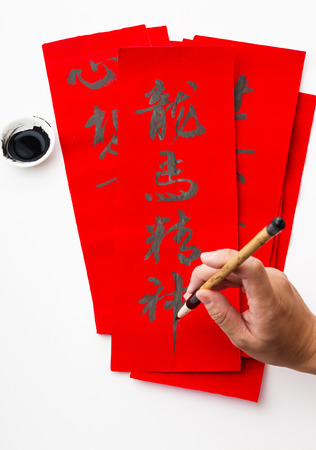 Writing of the chinese new year calligraphy, phrase meaning is blessing good health photo