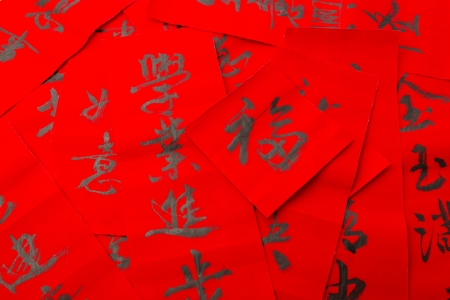 goodluck: Chinese new year calligraphy, phrase meaning is blessing for good health, goodluck, fortune and happy new year  Stock Photo