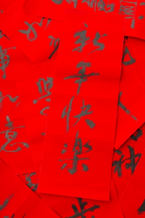 goodluck: Chinese new year calligraphy, phrase meaning is blessing for good health, goodluck, fortune and happy new year