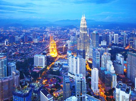 kuala lumpur city: Kuala Lumpur cityscape