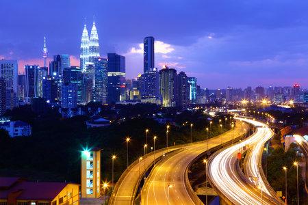kuala lumpur city: Kuala lumpur skyline Editorial