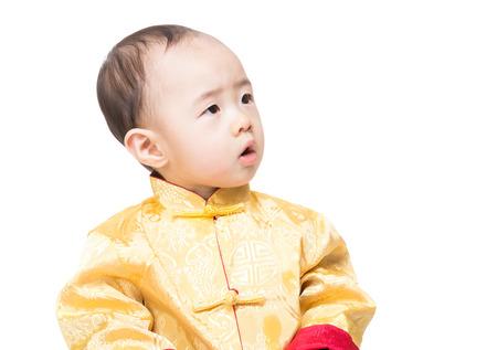beiseite: Chinesisches Baby suchen beiseite