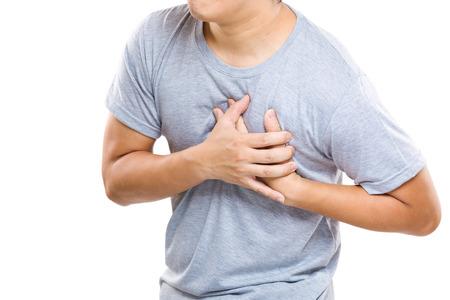 enfermedades del corazon: Ataque al corazón del hombre