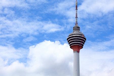 Kuala Lumpur tower Editorial