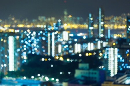 Night lights of the Hong Kong photo