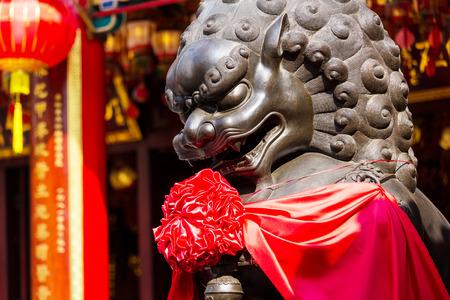 Lion statue in buddha temple photo