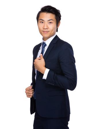 Asian businessman photo
