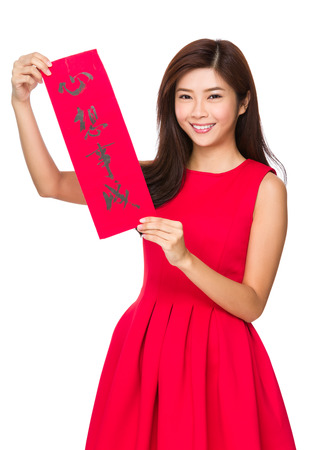 chun: Chinese Woman hold with fai chun, phrase meaning is dreams come ture