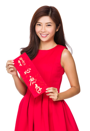 chun: Chinese Woman hold with fai chun, phrase meaning is everything going smoothly and easily