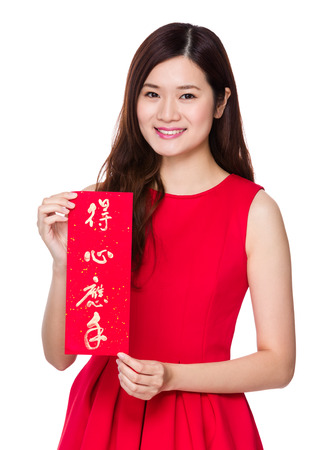chun: Asian woman hold with china Fai Chun, phrase meaning is everything going smoothly and easily