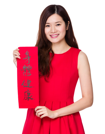 chun: Woman hold with china fai chun, phrase meaning is blessing for good health