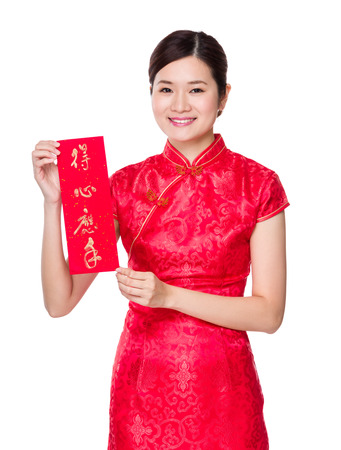 chun: Woman with traditional cheongsam and holding Fai Chun, phrase meaning is everything going smoothly and easily Stock Photo