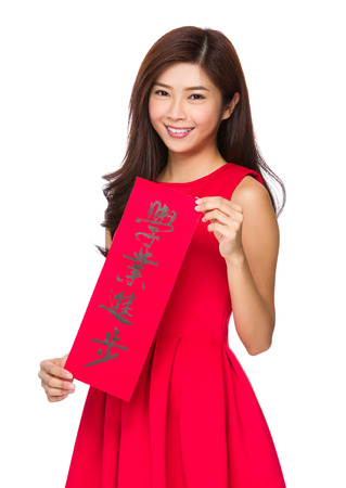 chun: Chinese Woman hold with fai chun, phrase meaning is excel yours studies