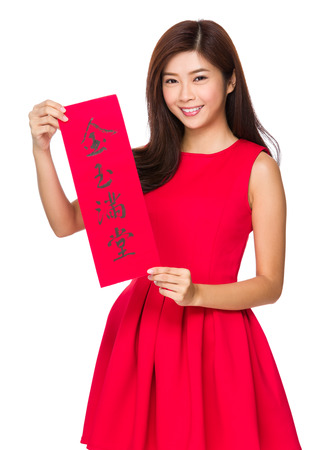 chun: Chinese Woman hold with fai chun, phrase meaning is treasures fill the home Stock Photo