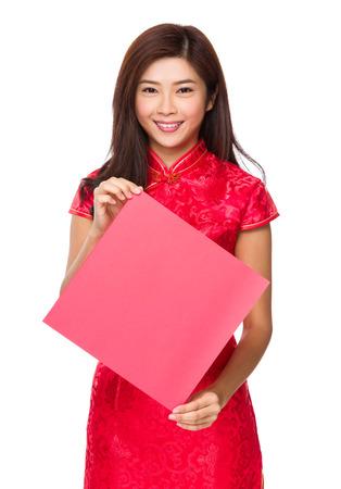 chun: Woman hold with blank Fai Chun