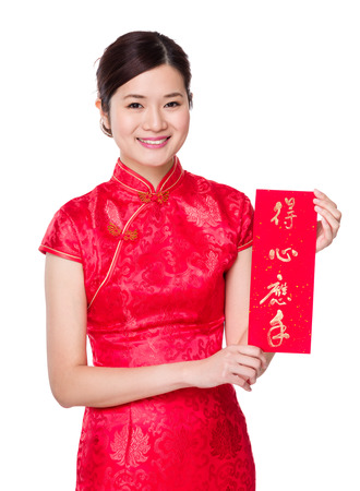 chun: Chinese woman hold with Fai Chun