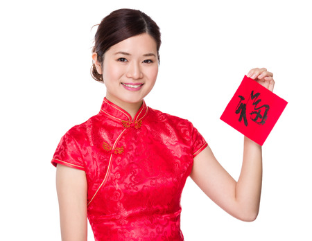 chun: Chinese woman hold with Fai Chun, word meaning is good blessing for you Stock Photo