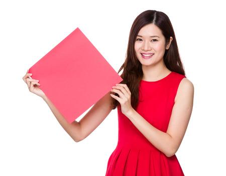 chun: Woman hold with square of blank fai chun Stock Photo