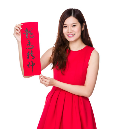 chun: Asian woman hold with china Fai Chun, phrase meaning is blessing for good health Stock Photo