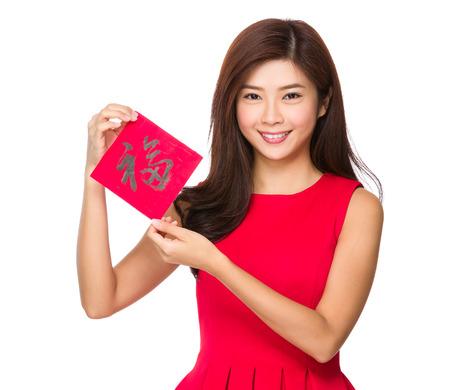 chun: Woman hold with fai chun, word meaning is good luck