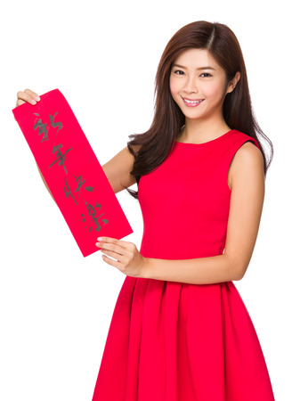 chun: Woman hold with Fai Chun for chinese new year, phrase meaning is happy new year Stock Photo