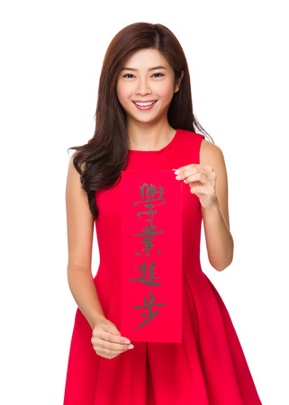 chun: Woman hold with Fai Chun for chinese new year, phrase meaning is excel yours studies