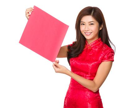 chun: Woman hold with square of Fai Chun