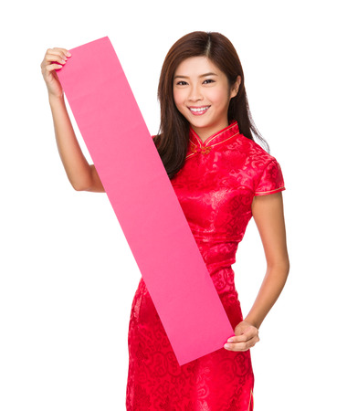 chun: Chinese woman hold with blank Fai Chun