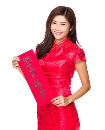 excel: Chinese woman hold with Fai Chun, phrase meaning is excel yours studies Stock Photo