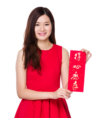 chun: Woman hold with china fai chun, phrase meaning is everything going smoothly and easily