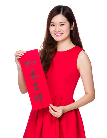chun: Asian woman hold with china Fai Chun, phrase meaning is everything goes smooth and good luck Stock Photo