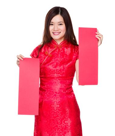 chun: Woman pair of Fai Chun