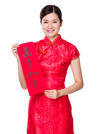 chun: Chinese woman hold with Fai Chun, phrase meaning is everything goes smooth Stock Photo