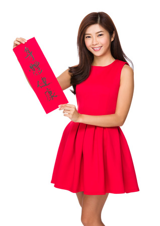 chun: Chinese Woman hold with fai chun, phrase meaning is blessing for good health Stock Photo