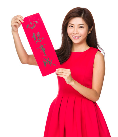 chun: Woman hold with Fai Chun for chinese new year, phrase meaning is dreams come true