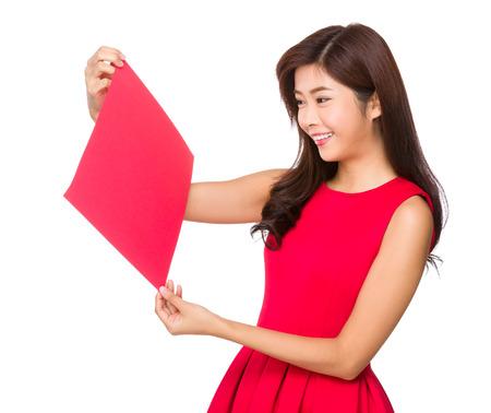 chun: Asian Woman hold with blank Fai chun