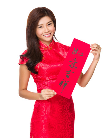 chun: Woman hold with Fai Chun, phrase meaning is blessing for good fortune