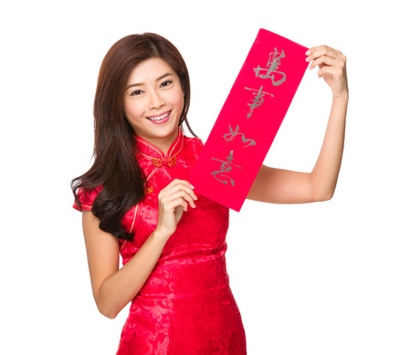 chun: Woman hold with Fai Chun, phrase meaning is everything goes smooth