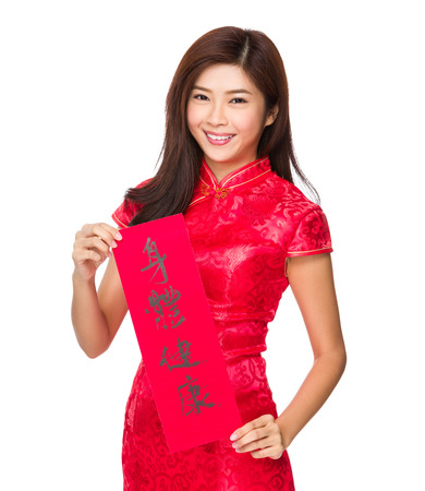 chun: Chinese woman hold with Fai Chun, phrase meaning is blessing for good health