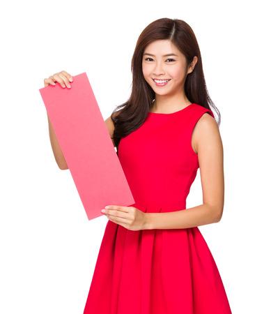 chun: Chinese Woman show with blank Fai chun
