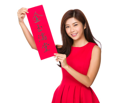 chun: Woman with Fai Chun for Chinese new year, phrase meaning is treasures fill the home