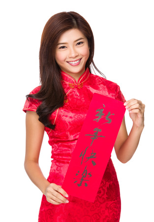 chun: Chinese woman hold with Fai Chun, phrase meaning is happy new year Stock Photo