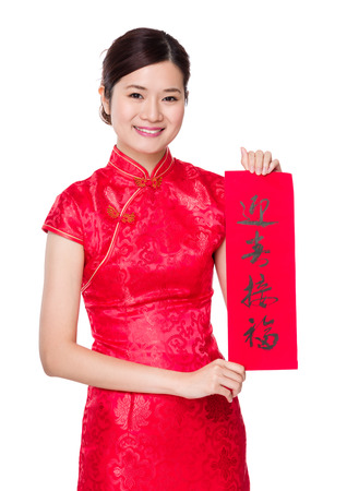 chun: Chinese woman hold with Fai Chun, phrase meaning is blessing good luck