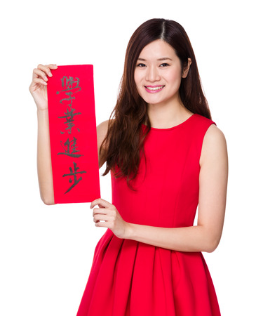 chun: Woman hold with china fai chun, phrase meaning is excel yours studies