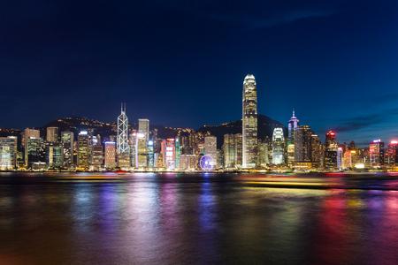 hongkong: Victoria Harbour at night ,Hong Kong China Stock Photo