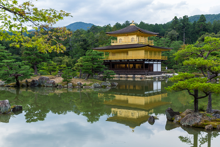 rokuonji: Kinkaku-ji temple in Kyoto, Japan Editorial